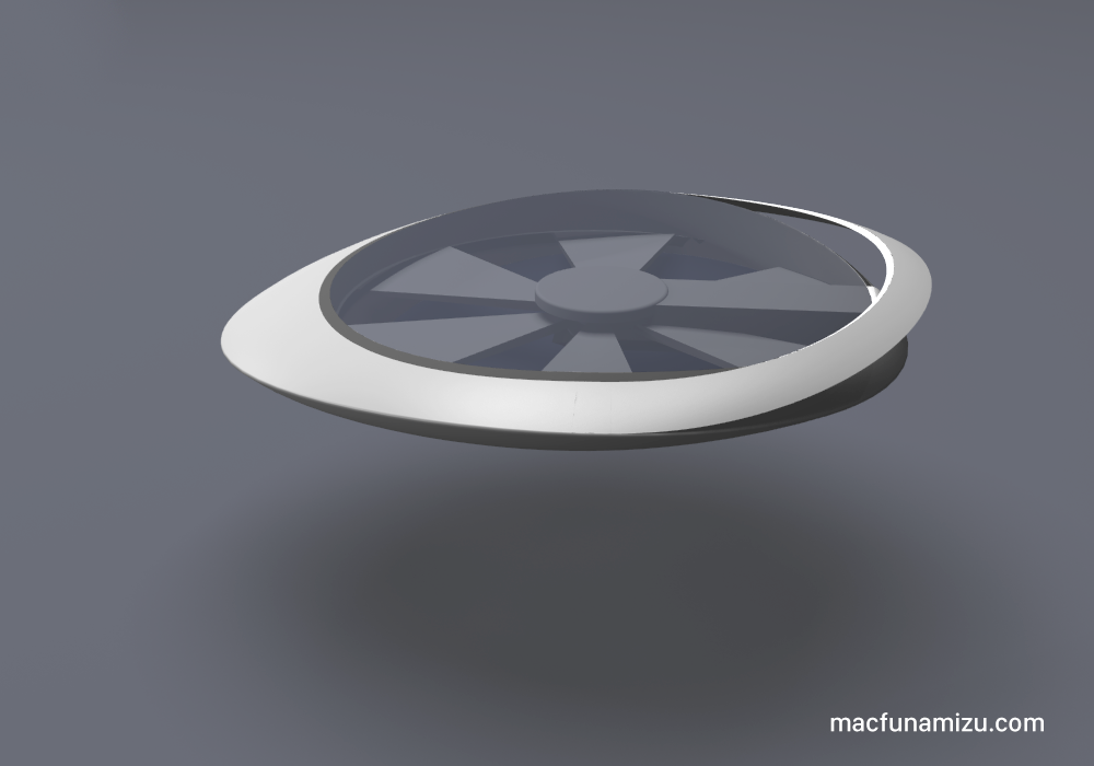 Solar Powered Sun Shade Fan Drone Concept